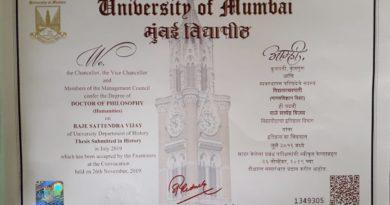Prof. Raje – Certificate of  Ph D